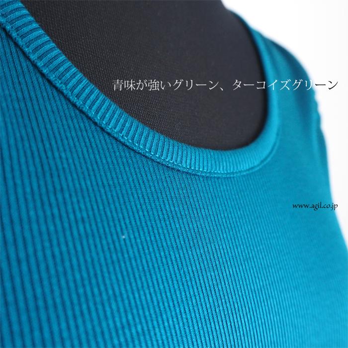 HISUI HIROKOITO (ヒスイヒロコイトウ) バッククロス リブカットソー ミニワンピース レディース