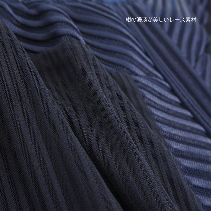 HISUI HIROKOITO (ヒスイヒロコイトウ) シアー素材 ミモレ丈 タイトスカート ネイビー レディース