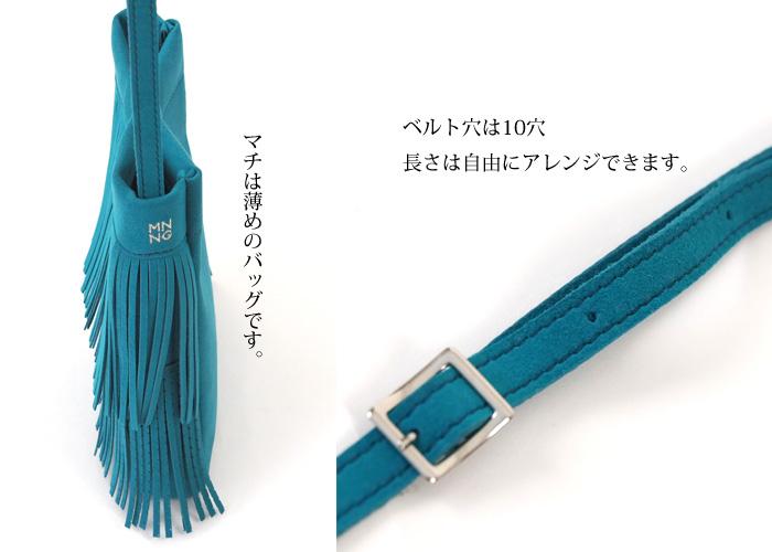mononogu もののぐ ティアードフリンジ ショルダーバッグ 日本製 レディース