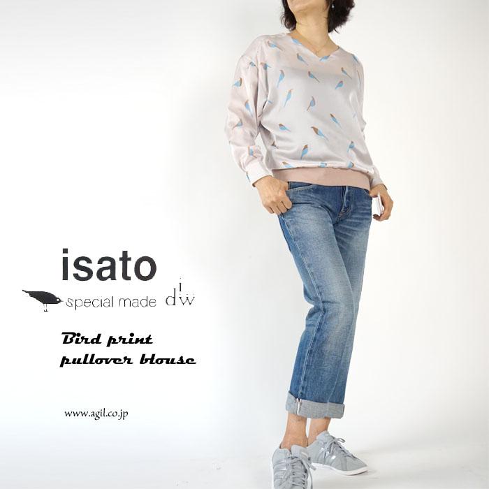 isato design works (イサトデザインワークス) バードプリント Vネックプルオーバーブラウス ベージュ レディース