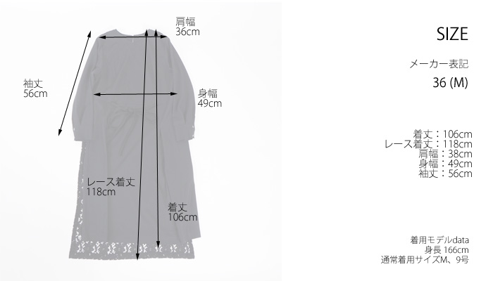 isato design works (イサトデザインワークス)  プルオーバーVネック バックレースワンピース レディース
