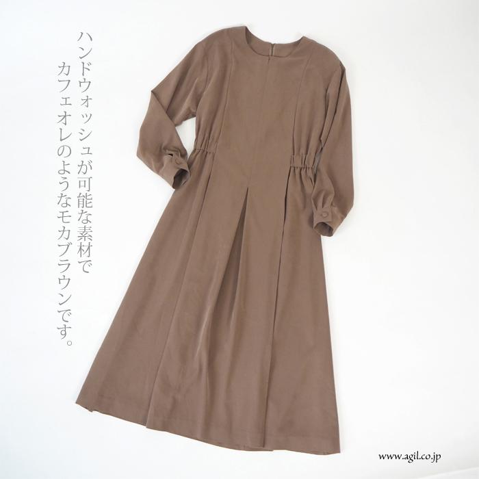isato design works (イサトデザインワークス)  ウエスト絞り Aラインワンピース レディース