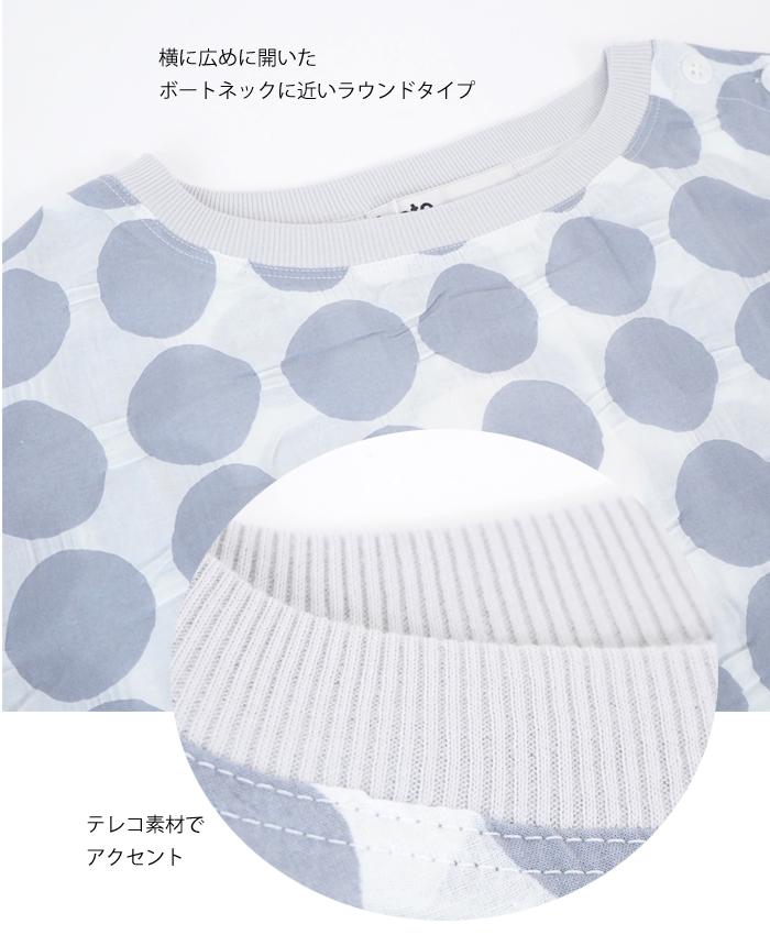 isato design works イサトデザインワークス ドット柄 プルオーバーブラウス ラウンドネック レディース