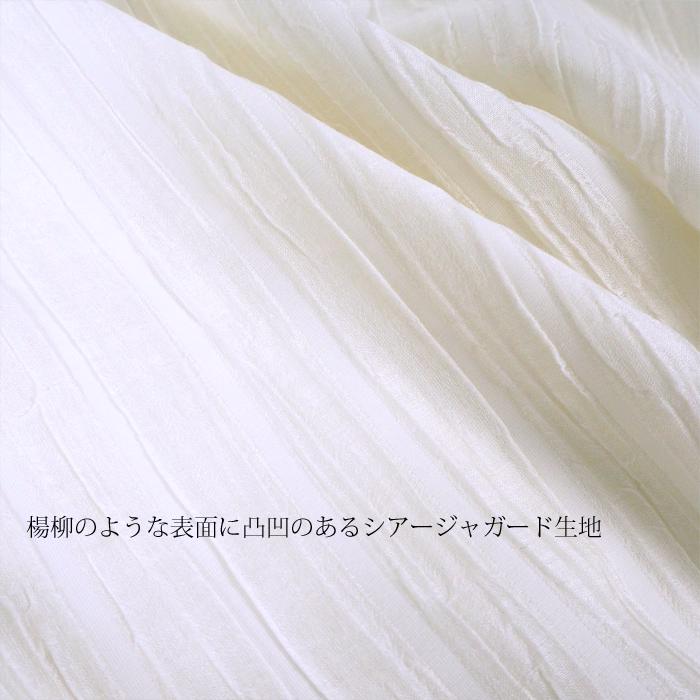 isato design works イサトデザインワークス ブラウスカーディガン オフホワイト レディース