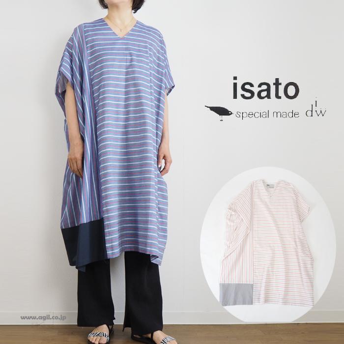 isato design works イサトデザインワークス Vネック ボーダーロングワンピース レディース