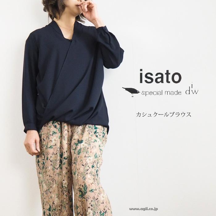 isato design works イサトデザインワークス カシュクールブラウス フロントドレープ ネイビー レディース