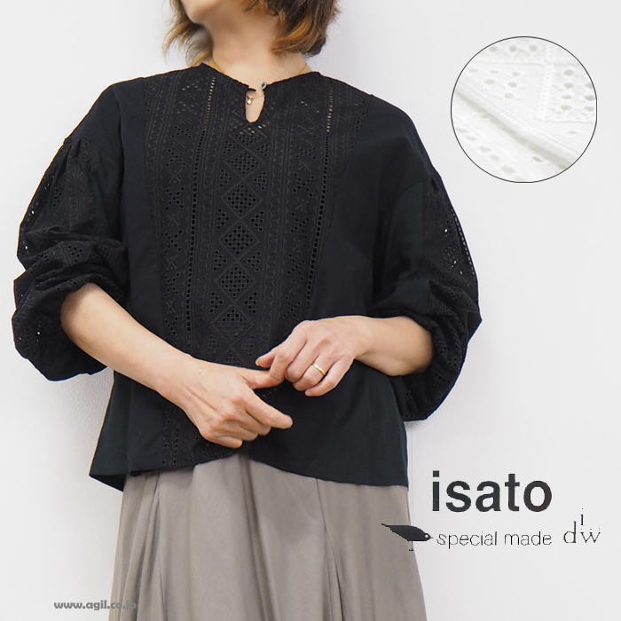 isato design works イサトデザインワークス ペサントスリーブ レースブラウス レディース