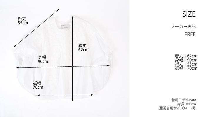 isato design works イサトデザインワークス ドルマンスリーブ ブラウス ドット柄オパール加工 レディース
