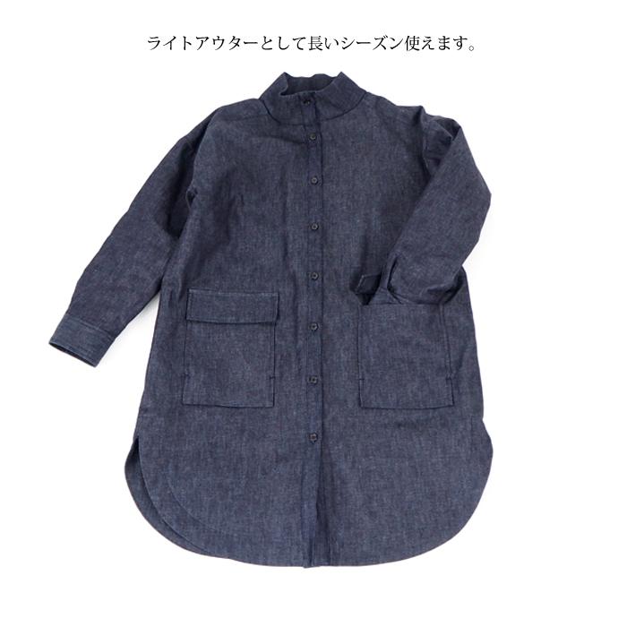 isato design works イサトデザインワークス 裏キルト デニムライトコート レディース
