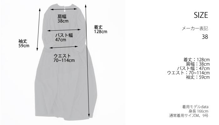 isato design works イサトデザインワークス オパール加工 ミディ丈ワンピース ブラック レディース
