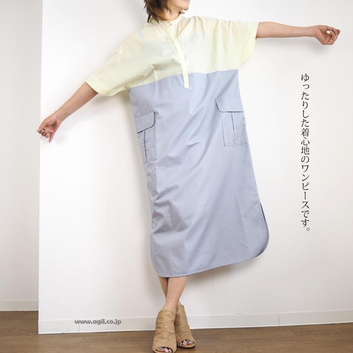 isato design works イサトデザインワークス ヘンリーネック切替え サックワンピース レディース