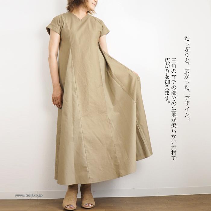 isato design works イサトデザインワークス ゴアードサックマキシワンピース レディース