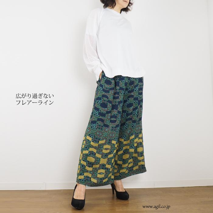 isato design works イサトデザインワークス プリントタックワイドパンツ レディース