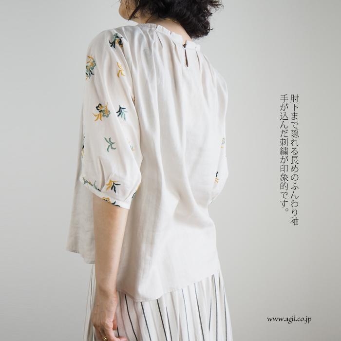 isato design works (イサトデザインワークス)  ラウンドネック プルオーバーブラウス レディース