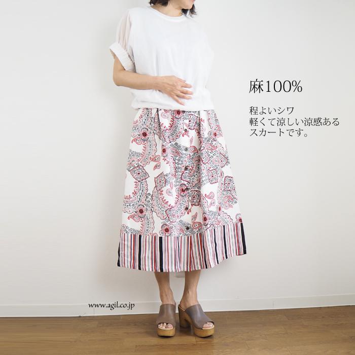 isato design works (イサトデザインワークス)  フロントボタン プリントギャザースカート レディース