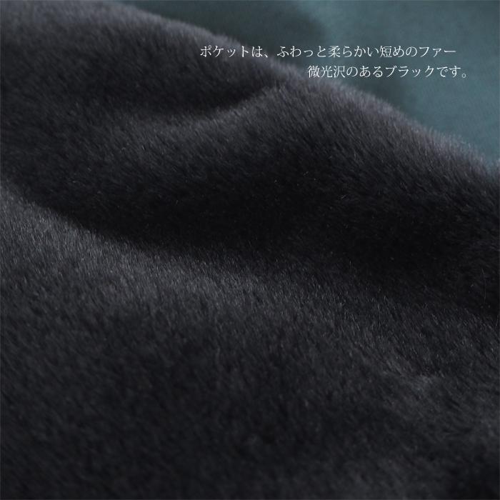 isato design works イサトデザインワークス マキシフレアースカート グリーン レディース