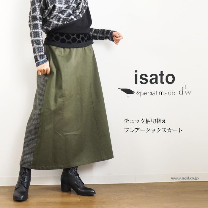 isato design works イサトデザインワークス フレアースカート イレギュラータック チェック切替え レディース