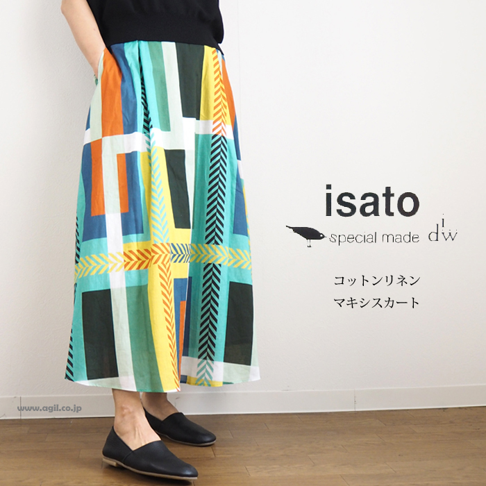 isato design works イサトデザインワークス プリントマキシスカート フレアー レディース