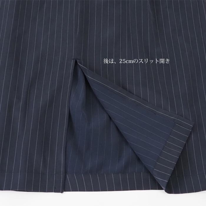 isato design works イサトデザインワークス ミディ丈ペンシルスカート レディース