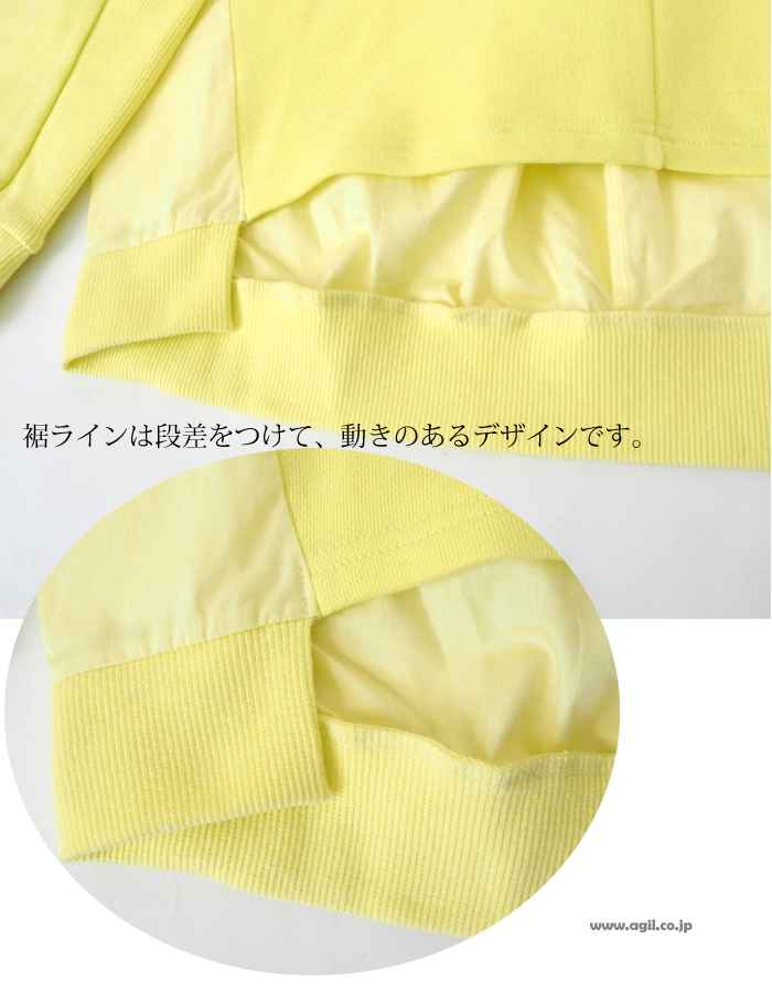 isato design works イサトデザインワークス キーネック裏毛プルオーバー イエロー レディース