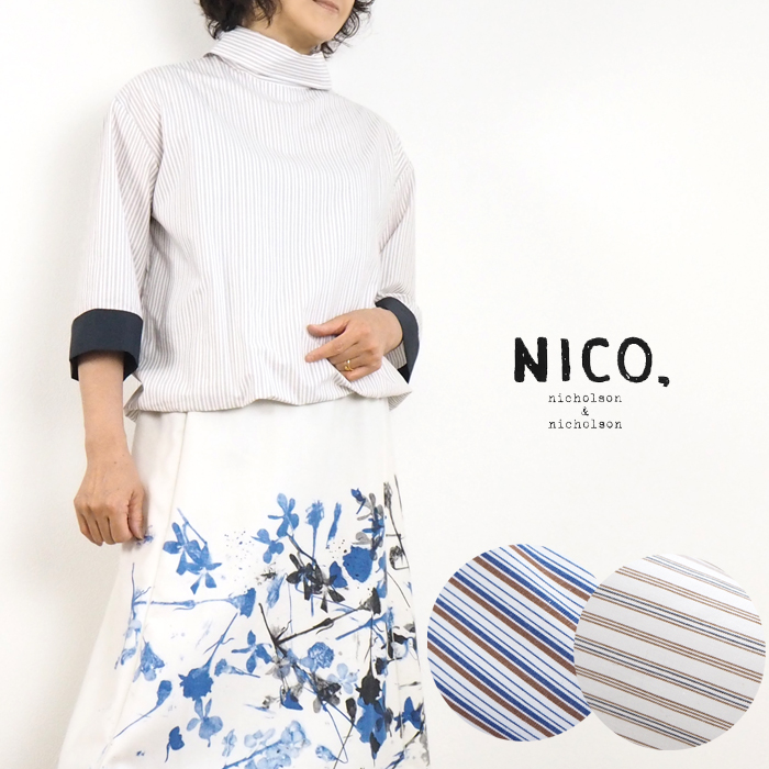 NICO,nicholson & nicholson (ニコ,ニコルソンアンドニコルソン) ハイネック プルオーバーシャツ マルチストライプ レディース