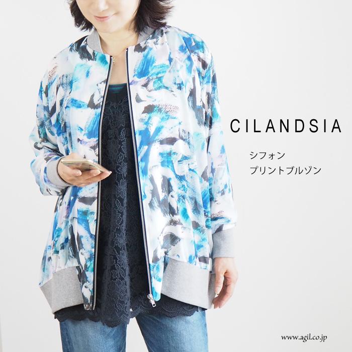CILANDSIA(チランドシア) シースルーシフォン プリントブルゾン レディース メンズ