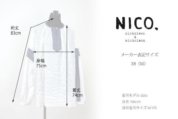 NICO,nicholson & nicholson (ニコ,ニコルソンアンドニコルソン) フォークロア風 プルオーバーブラウス レディース