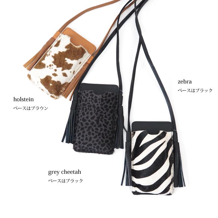 mononogu もののぐ モバイルケース ポシェット 毛付きレザー ハラコ 本革 日本製 レディース メンズ