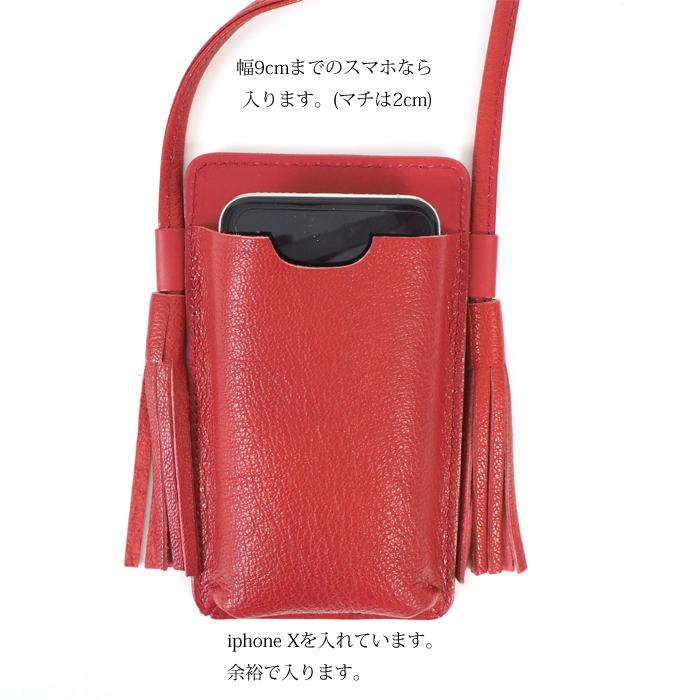 mononogu もののぐ モバイルケース ポシェット シボ加工 本革 日本製 レディース メンズ