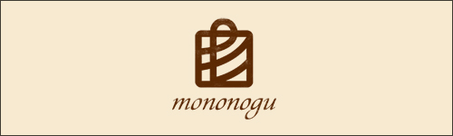 mononogu もののぐ