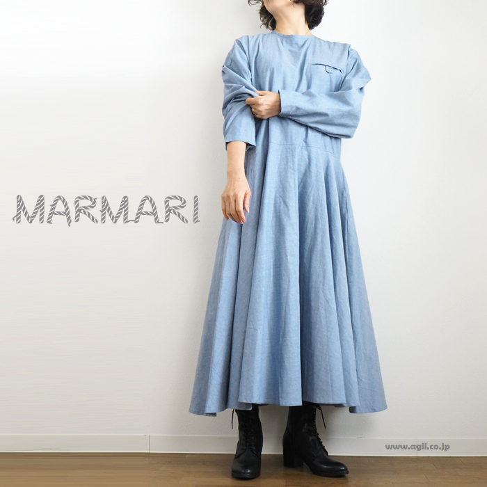 MARMARI マルマリ サックデニムワンピース マキシ丈 ライトブルー レディース