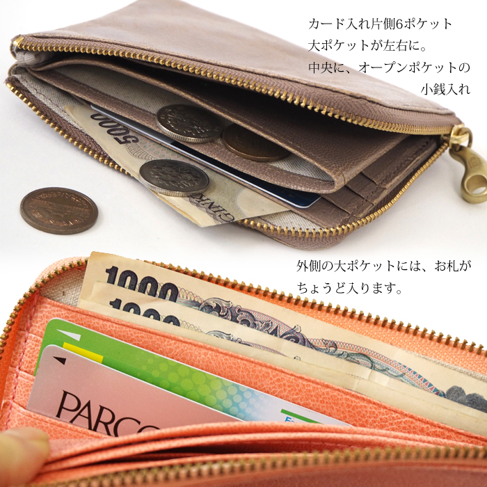 mononogu(もののぐ) L字ファスナー レザー長財布|ロングウォレット|やぎ革(ゴートスキン)|レディース メンズ【送料無料】