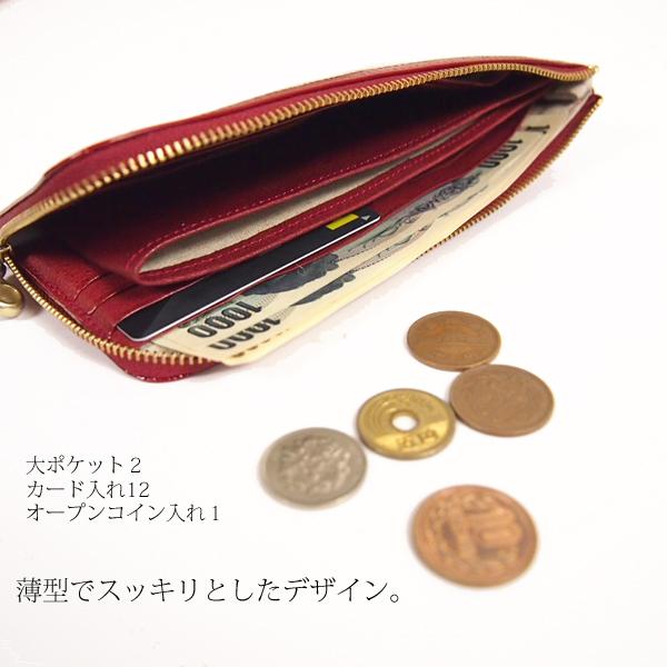 mononogu (もののぐ) L字ファスナー長財布 牛革 パテントレザー 薄型スリム長サイフ レディース メンズ