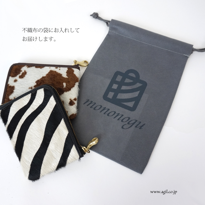 mononogu (もののぐ) L字ファスナーミニ財布 小型サイフ ヘアーカーフ 毛付きレザー 牛革 レディース メンズ