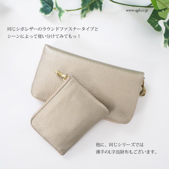 mononogu(もののぐ) L字ファスナー 牛革シボレザーミニ財布|コインパース|薄型スリムサイフ|レディース・メンズ