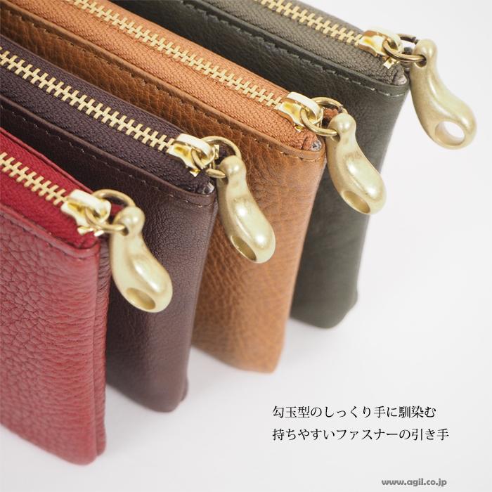 mononogu もののぐ 小さい財布 本革 L字ファスナー 日本製 牛革 レディース メンズ 女性 男性