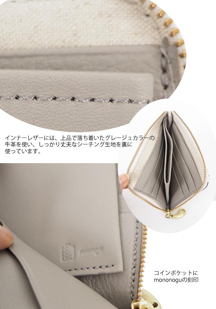 mononogu (もののぐ) ミニ小型 L字ファスナー 本革パイソンプリント 薄型財布 日本製 レディース メンズ