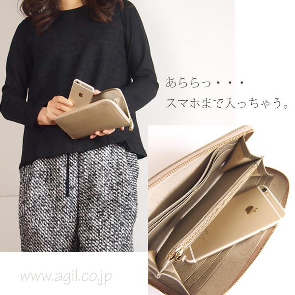 mononogu(もののぐ) ラウンドファスナー シボレザー長財布|ロングウォレット|シャンパンゴールド