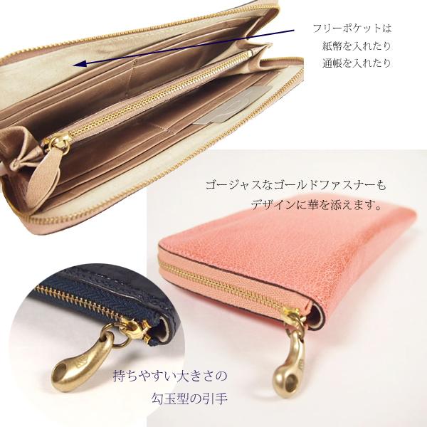 mononogu(もののぐ) ラウンドファスナー レザー長財布|ロングウォレット|やぎ革(ゴートスキン)