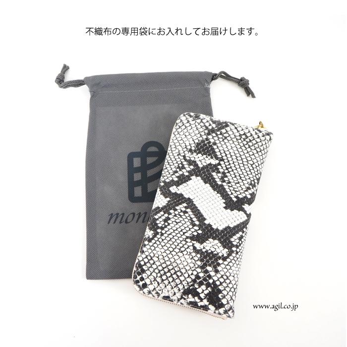 mononogu (もののぐ) ラウンドファスナー 本革パイソンプリント長財布 日本製 大容量 レディース メンズ