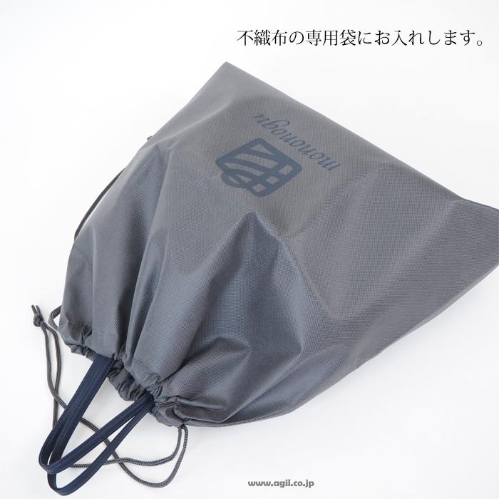mononogu もののぐ スムースレザー ウォッシュ加工 ミニボストンバッグ パスケース付 本革 レディース