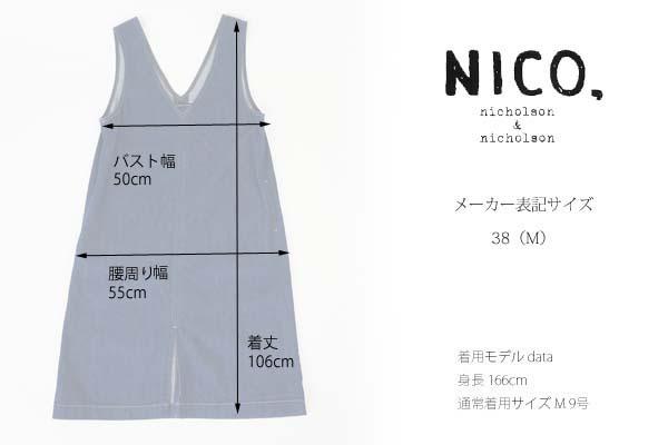 NICO,nicholson & nicholson (ニコ,ニコルソンアンドニコルソン) デニム ワンピース ジャンパースカート レディース