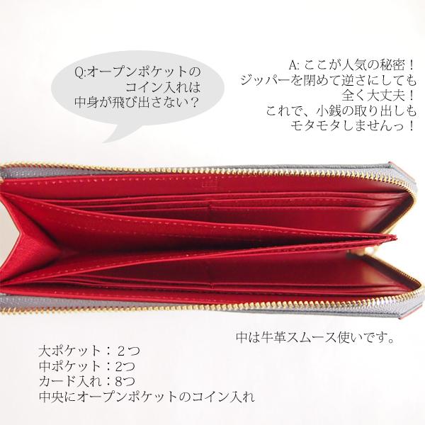 mononogu(もののぐ) L字ファスナー長財布(サイフ) ゴートシュリンクx牛革スムース レディース