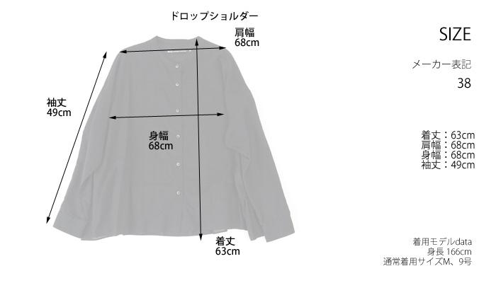 NICO,nicholson & nicholson (ニコ,ニコルソンアンドニコルソン) 裾フレアー 長袖ブラウス シャーリング素材 レディース