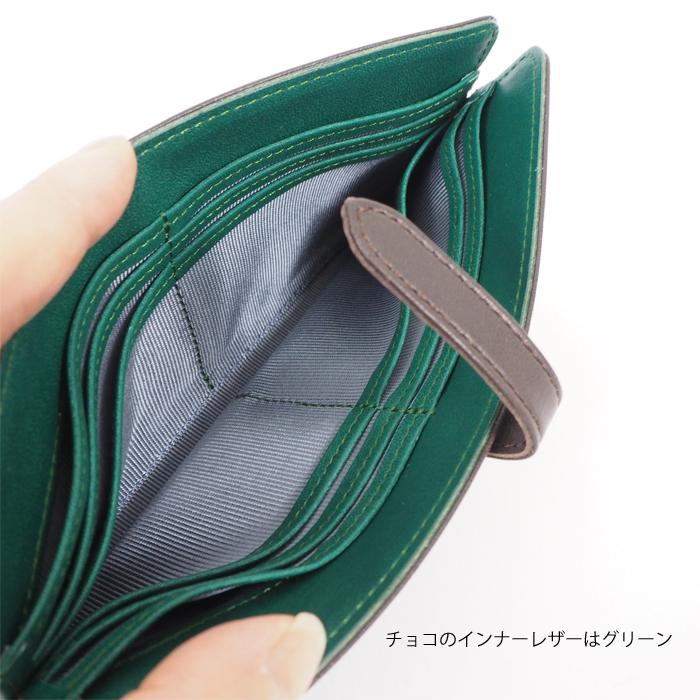 mononogu もののぐ 長財布 フラグメントケース スマートウォレット カードケース 本革 日本製 レディース メンズ