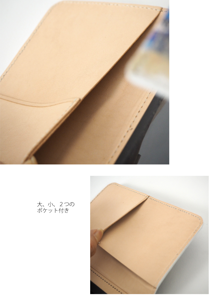 CILANDSIA(チランドシア) 牛革プリントレザー スマートフォンケース ラミネート加工 メンズ レディース 送料無料