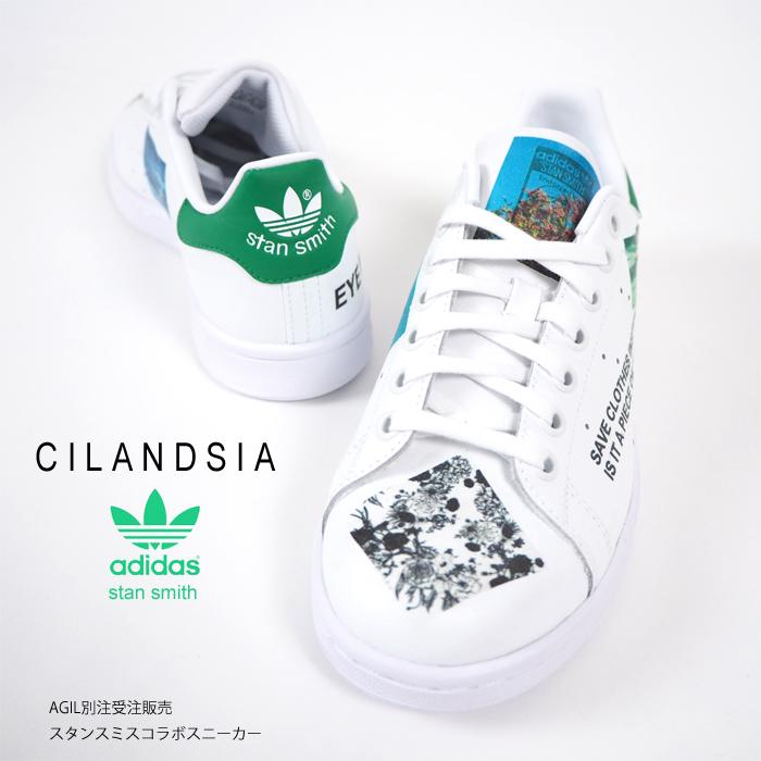 スタンスミス stan smith アディダス adidas コラボスニーカー CILANDSIA チランドシア グリーンヒール レディース メンズ