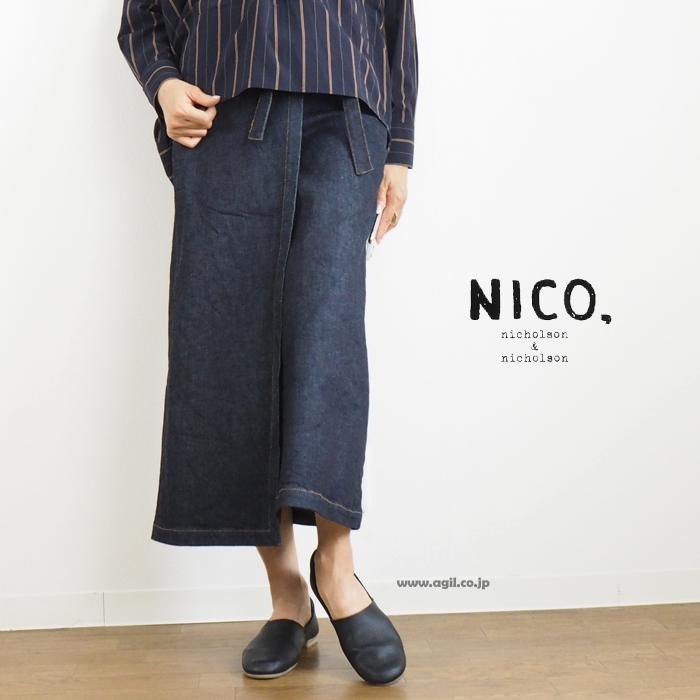 NICO,nicholson & nicholson (ニコ,ニコルソンアンドニコルソン) デニムラップスカート ロング丈 レディース