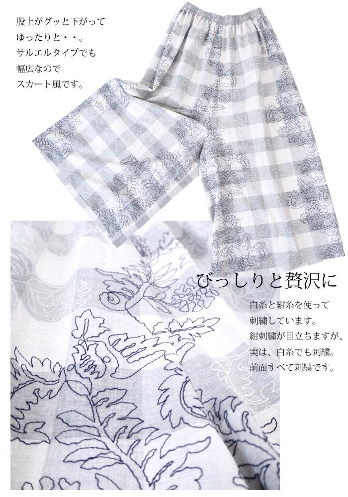tiny dinosaur(タイニーダイナソー) エンブロイダリー 刺繍9分丈ワイドパンツ ガウチョ レディース