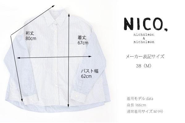 NICO,nicholson & nicholson (ニコ,ニコルソンアンドニコルソン) ストライプ ギバックギャザーフレアーブラウス レディース